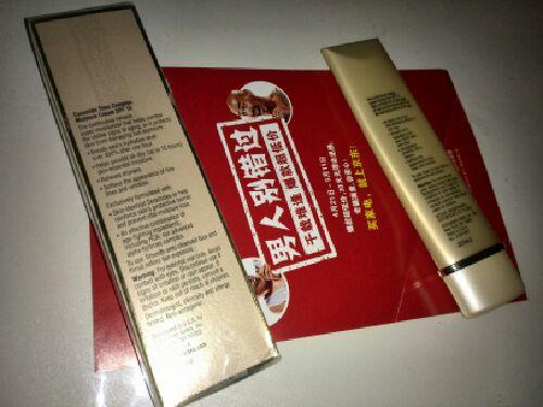 air max 90 black hyperfuse 00991739 bags