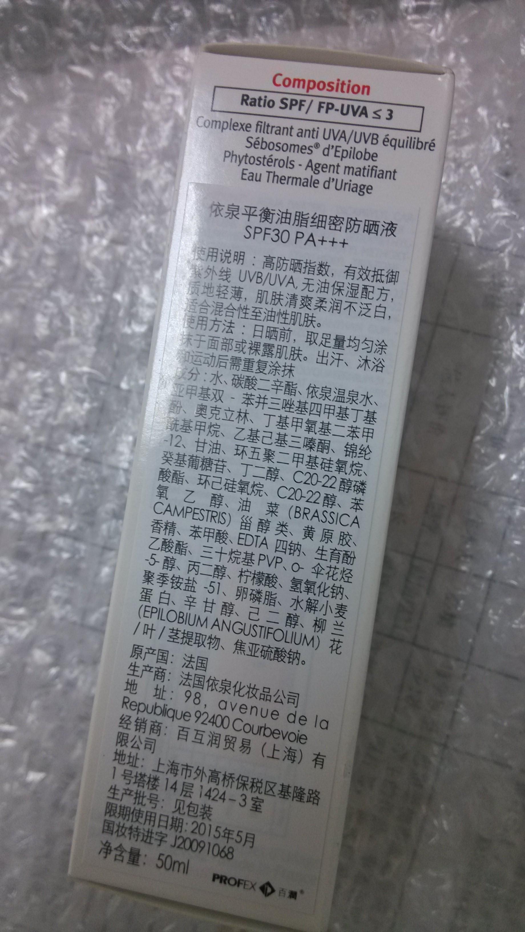 osiris shoes free shipping to canada 00299844 fake