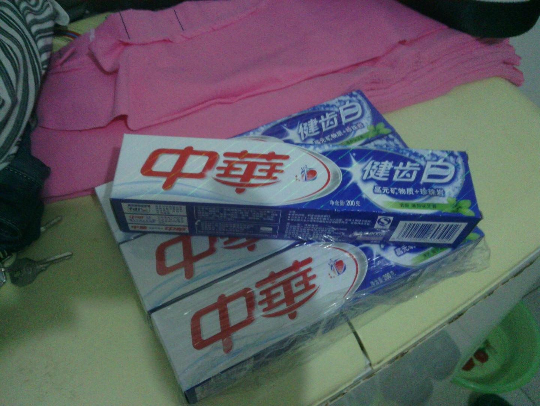 balenciaga twiggy bag 00243752 onlinestore