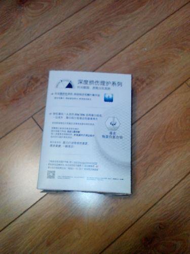free run 2012 mens 00936157 wholesale