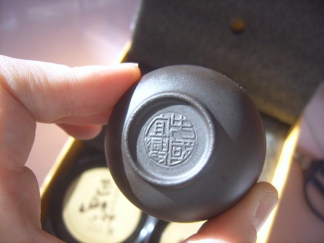 onitsuka fabre 00230192 cheapest