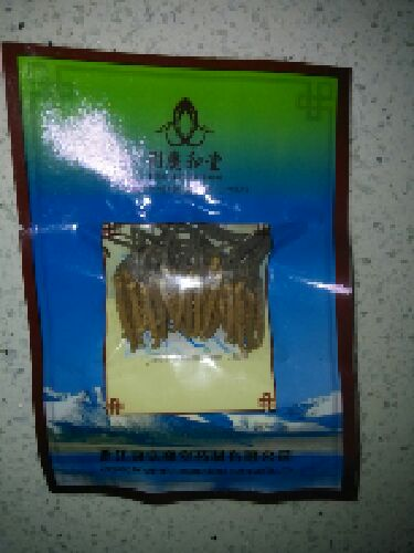 asics kayano womens amazon 00994420 clearance