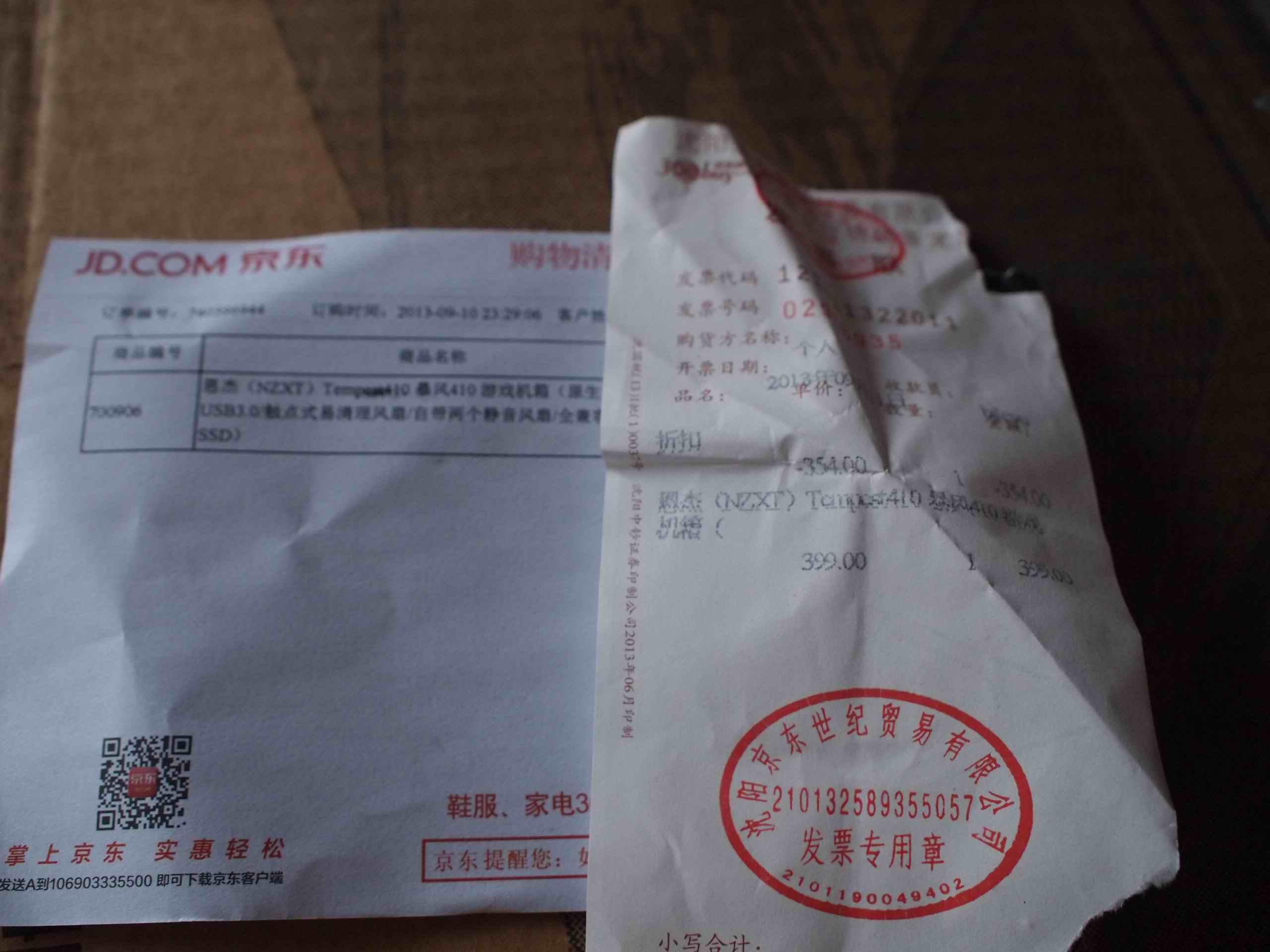 order jordan 6 infrared 00216220 wholesale