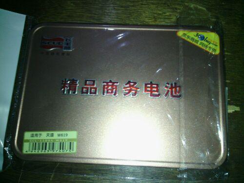 online mobiles buy 00299613 buy