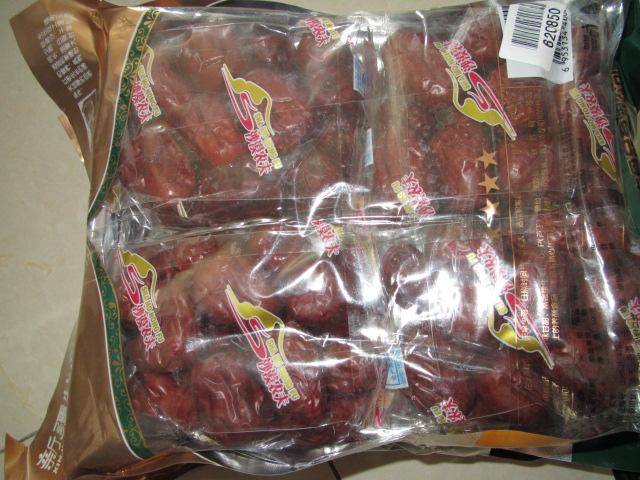 air max 90 womens sale 00973135 replica
