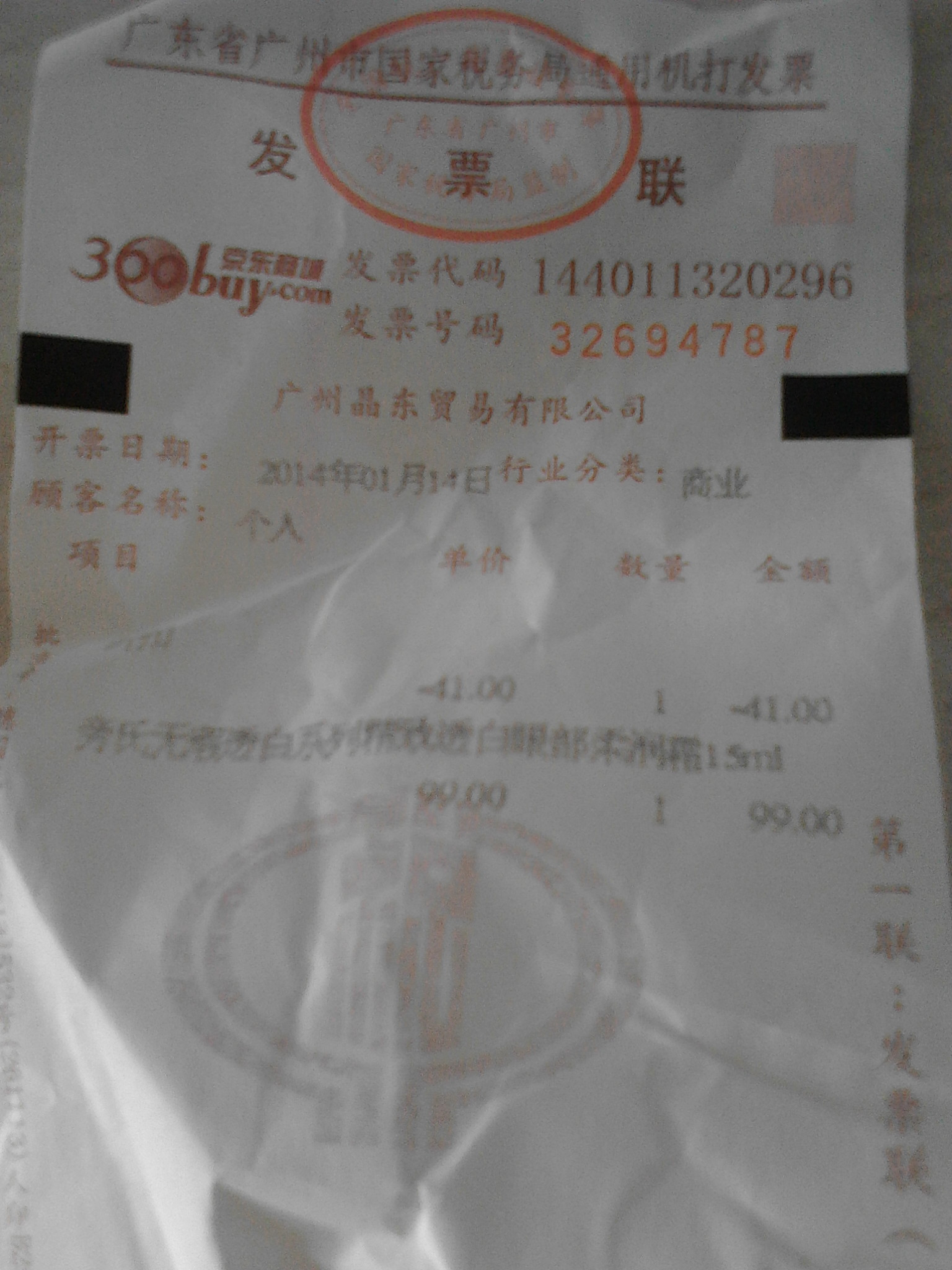 discount air jordan clothing 00277492 store