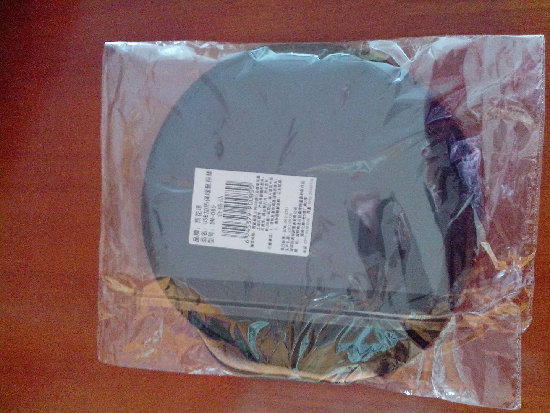 air jordan 6 retro sport blue price 00950433 cheaponsale