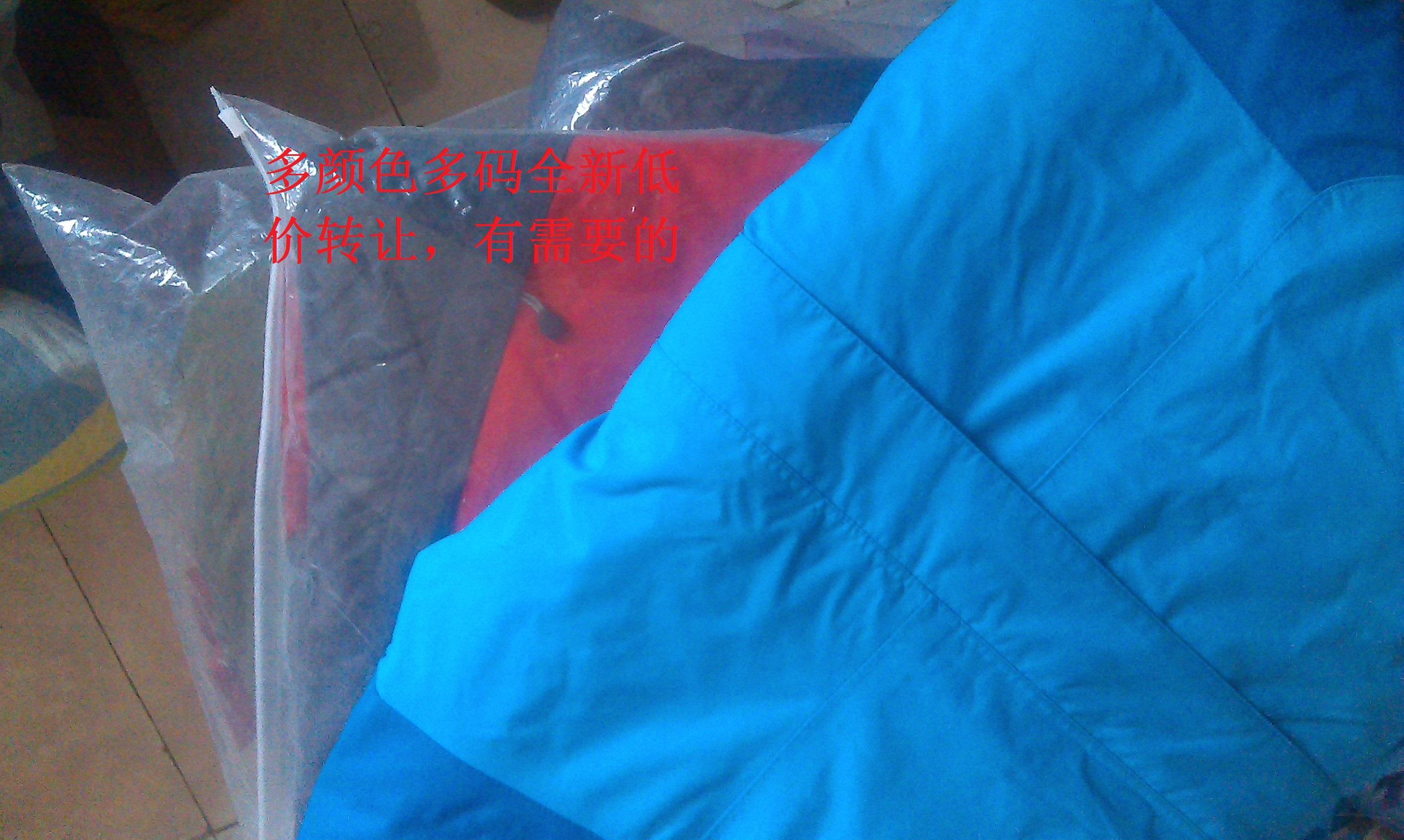 air max nomo red 00288689 cheapestonline