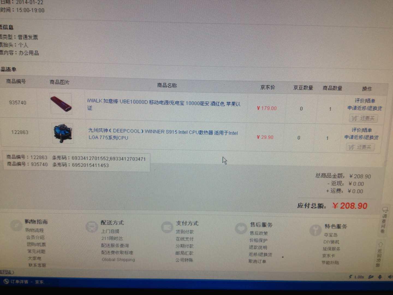air jordans for sale 00216454 store