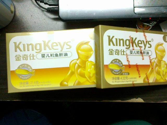 asics gel kayano cheapest price 00229136 fake