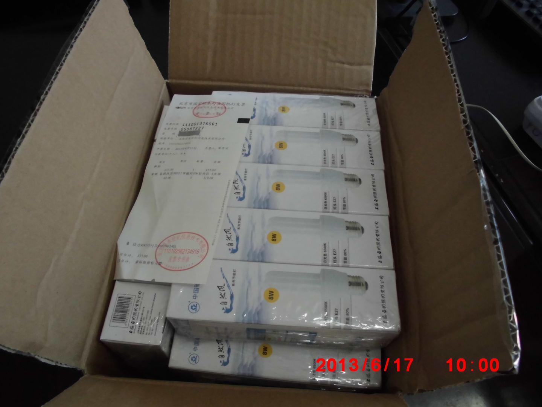 shop kith 002101744 sale