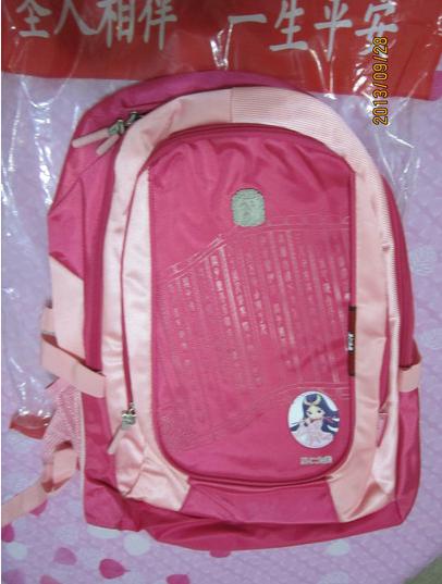 modern jewellers batticaloa 00251485 bags