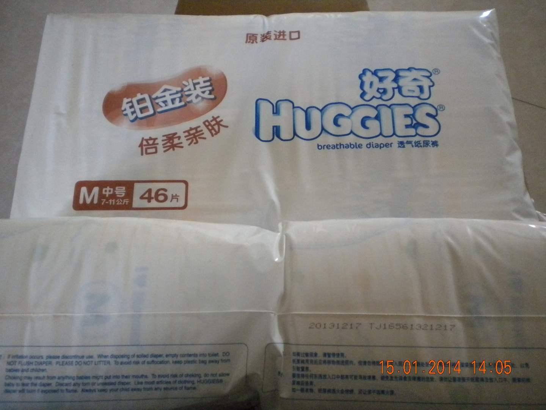 outlet online shop deutschland 00982830 bags