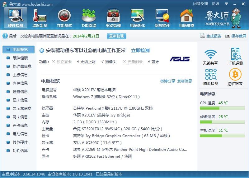 vans shoes buy online nz 0097530 cheaponsale