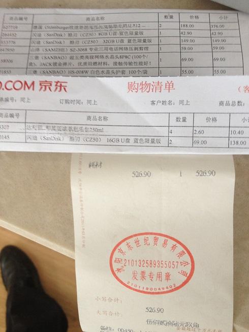 nike women\\u0027s free flyknit+ shoe-black/white/grey 00250977 forsale