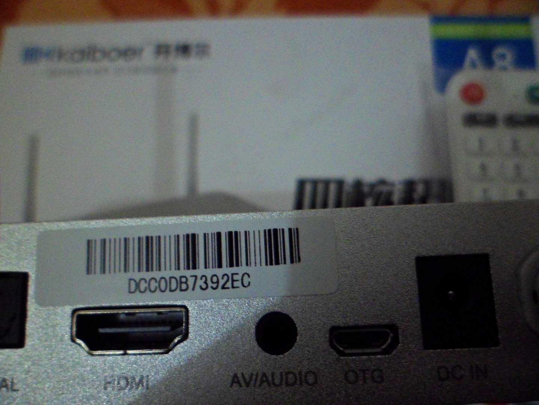 mobile headphones buy online 00921595 store