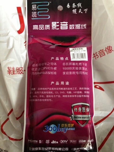 kids jordan 00276701 forsale