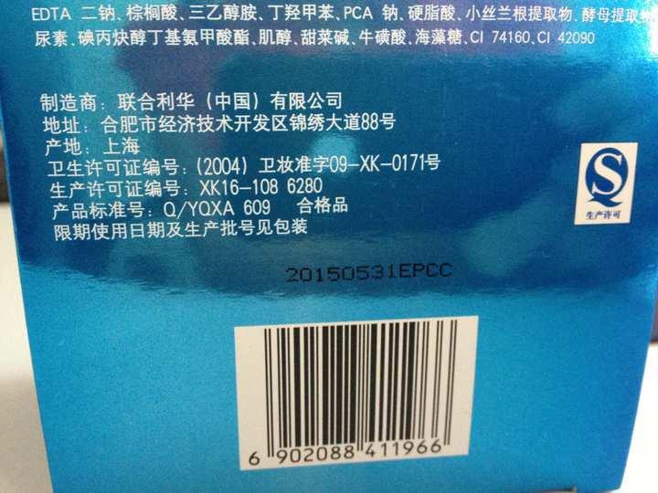 air max 90 ice green 00277231 sale