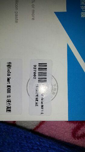 toki shoes white 00287109 sale