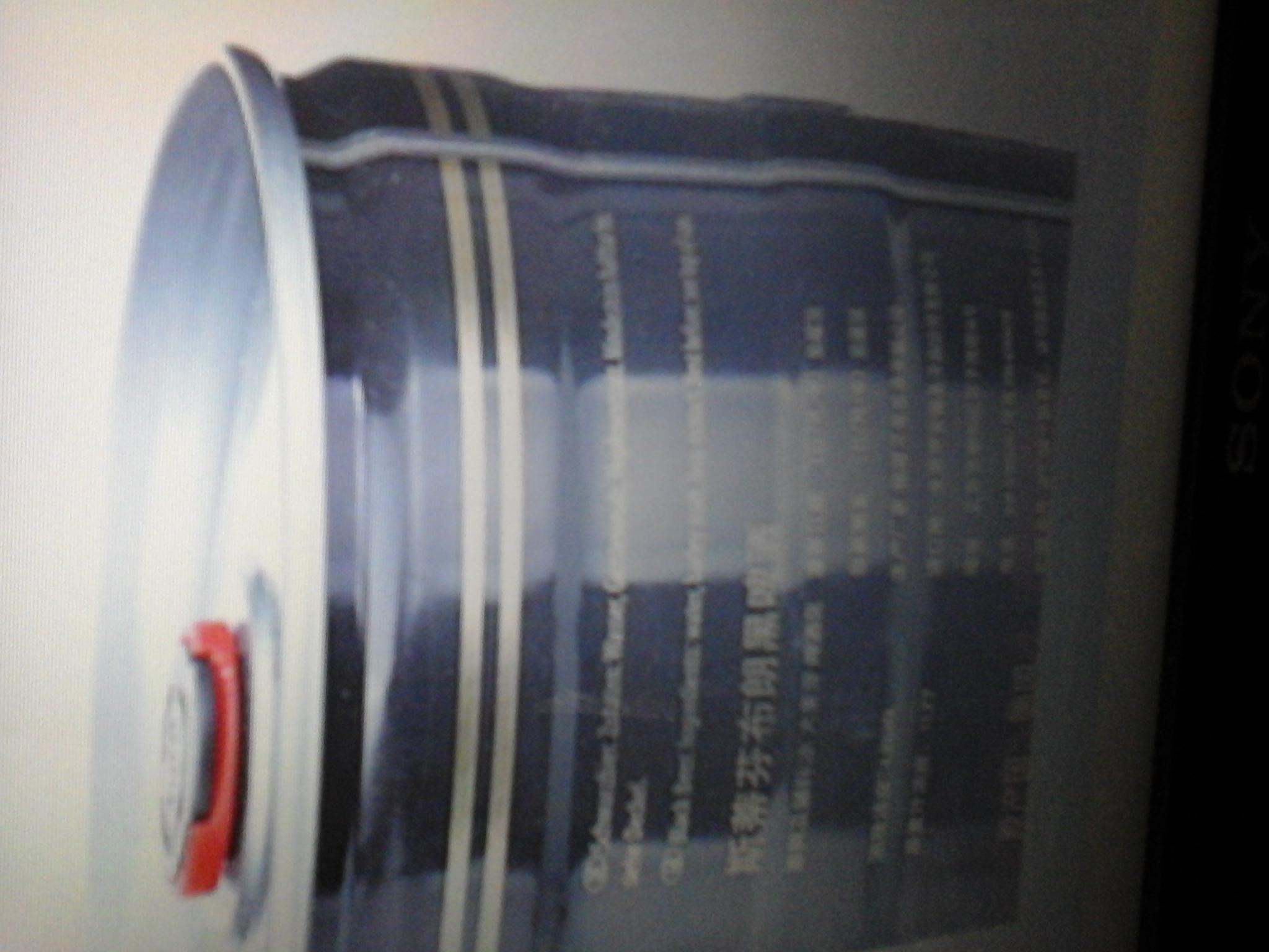 air jordan retro gamma blue 12 00946849 bags