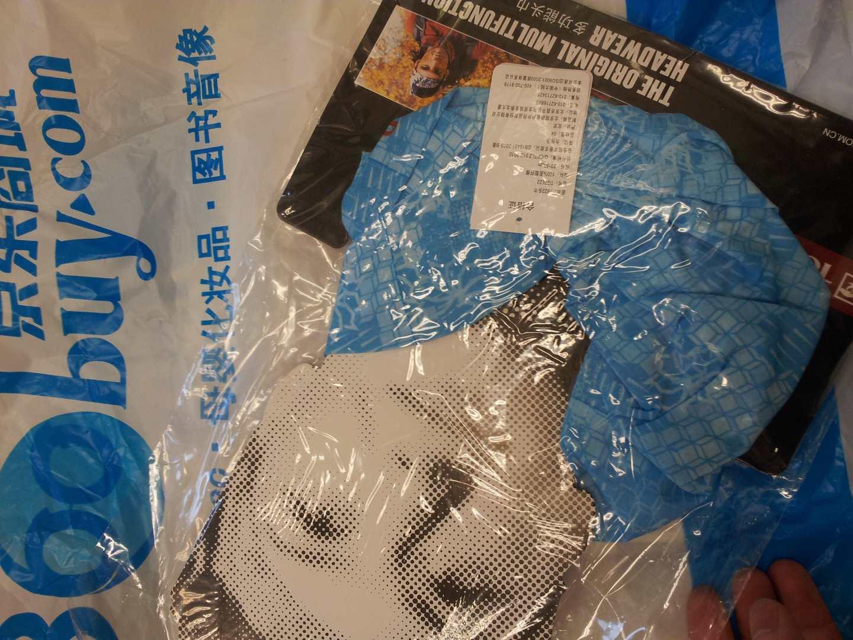 mens dri-fit running vest 00253508 store