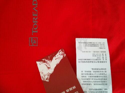 balenciaga diaper bag 00281318 wholesale