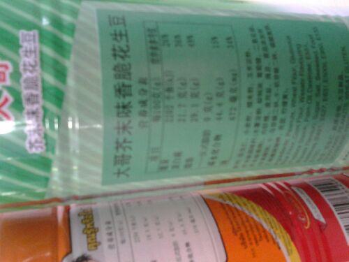 coat outlet 00280028 onsale