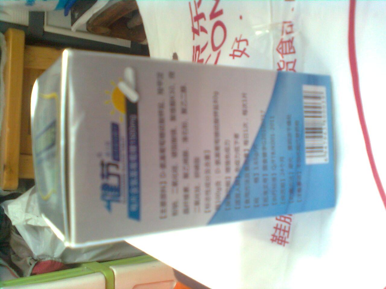 tote bag online shop 00257709 wholesale