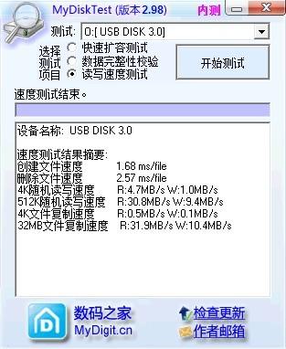 nike free run 3 5.0 customize 00279102 forsale