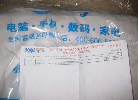 printed shirts 00228788 outletonlineshop