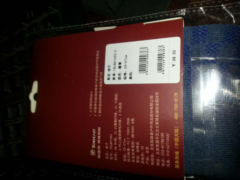 asics cumulus 15 gtx review 00247878 for-cheap