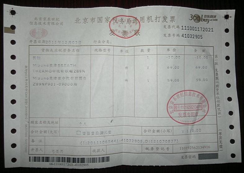 shop online costco japan locations of wal mart super 00252151 outletonlineshop