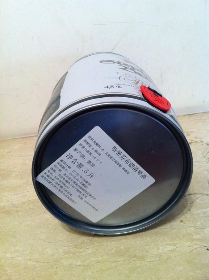 air jordan infrared 6s ebay 00946091 bags