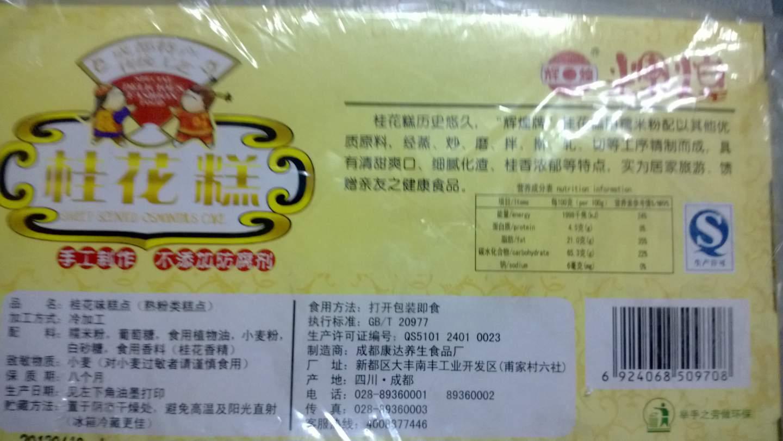 kids nike shox clearance 00267478 cheapest