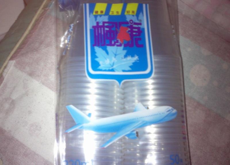 foot locker uk air max 90 00239324 bags