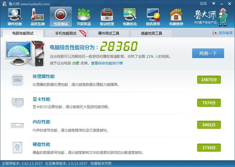 cheap runners online melbourne 00267600 discount
