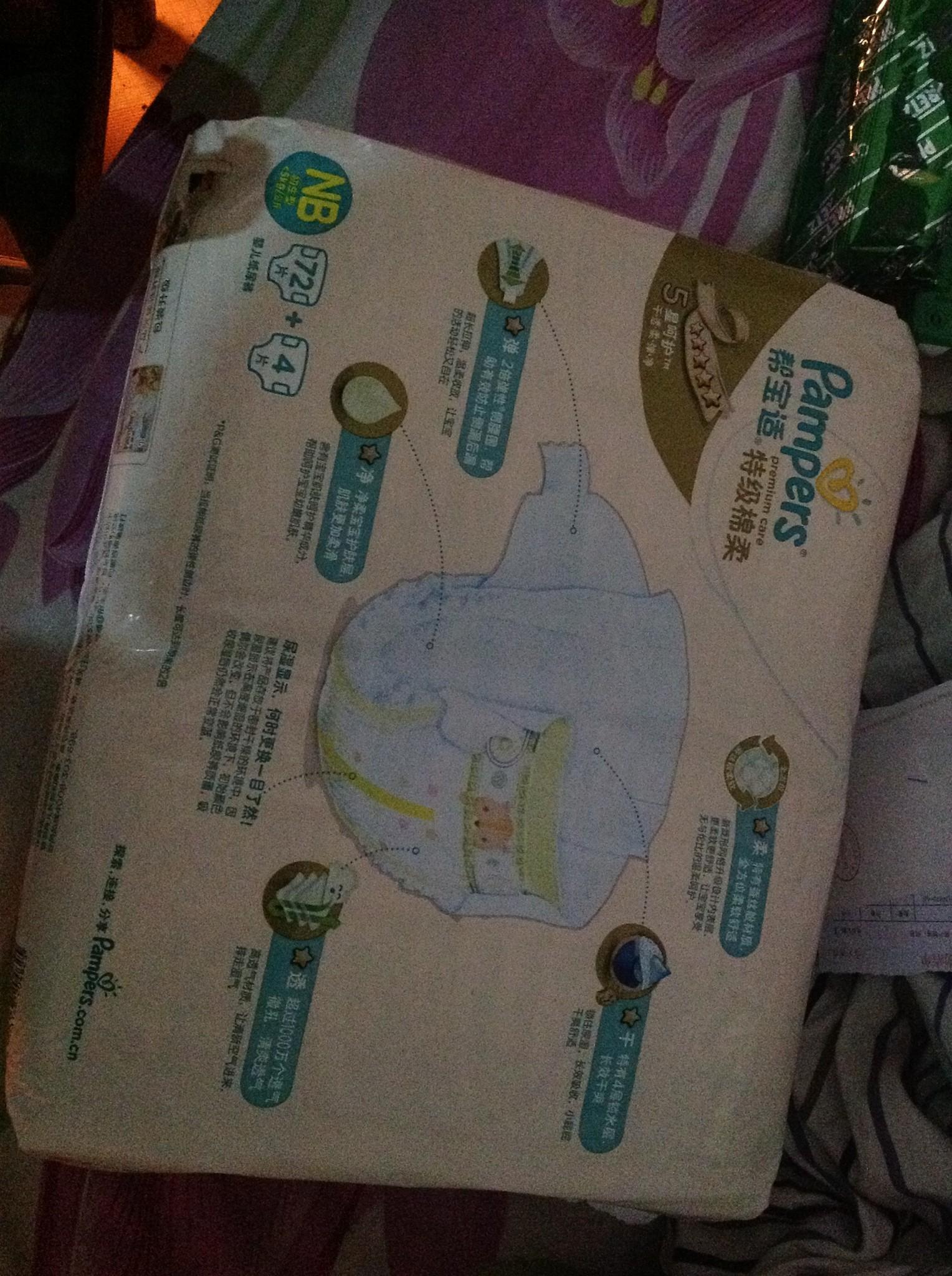 top classic bags 00936866 onlineshop