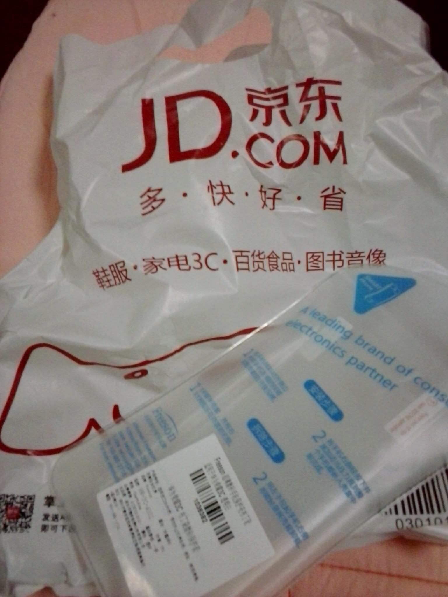 gt 2160 asics 00995177 bags