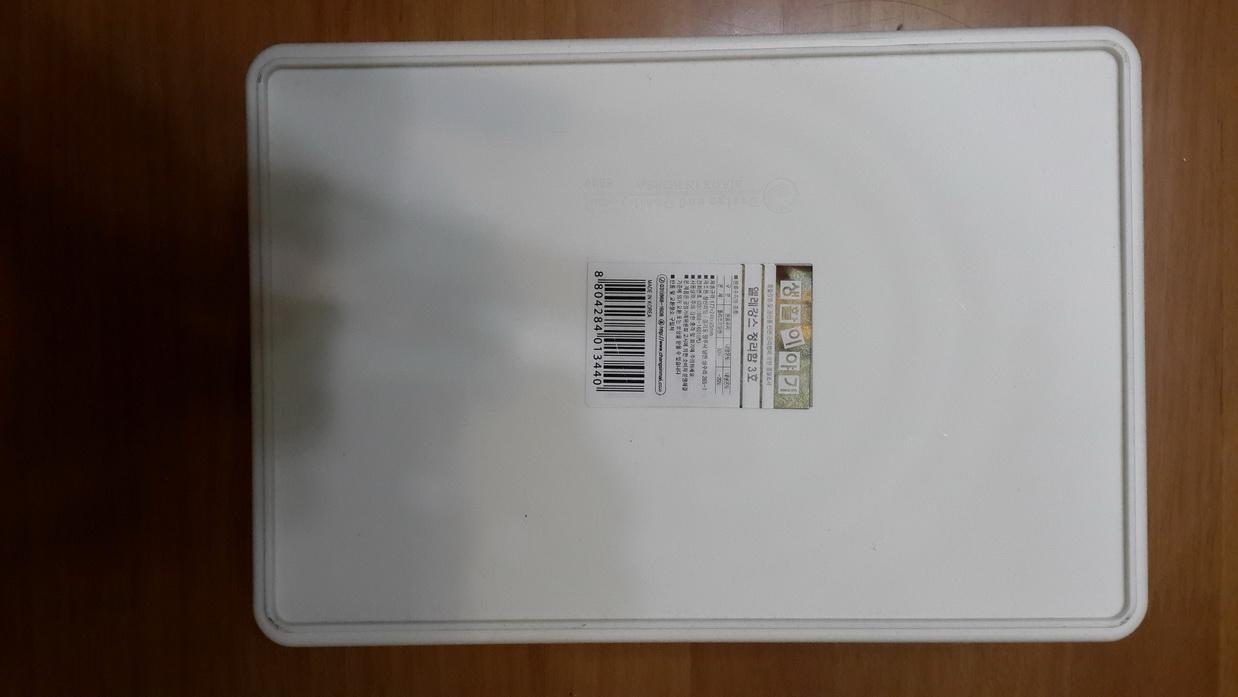 air max command ebay 00221909 cheapest