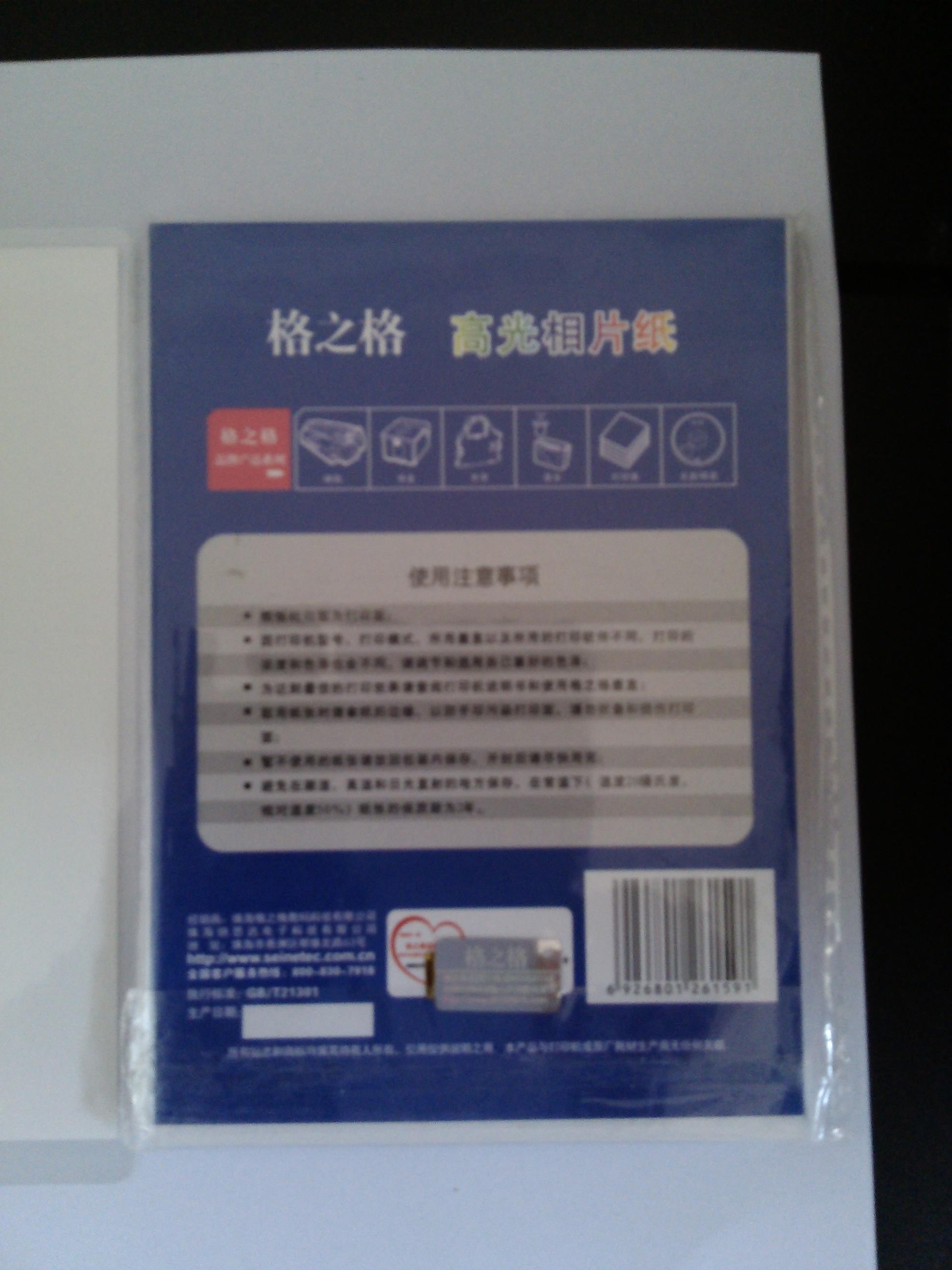 buy air max 1 og 00999436 store