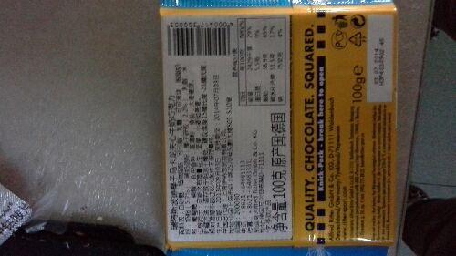 air max 90 tape splatter 00968850 outlet