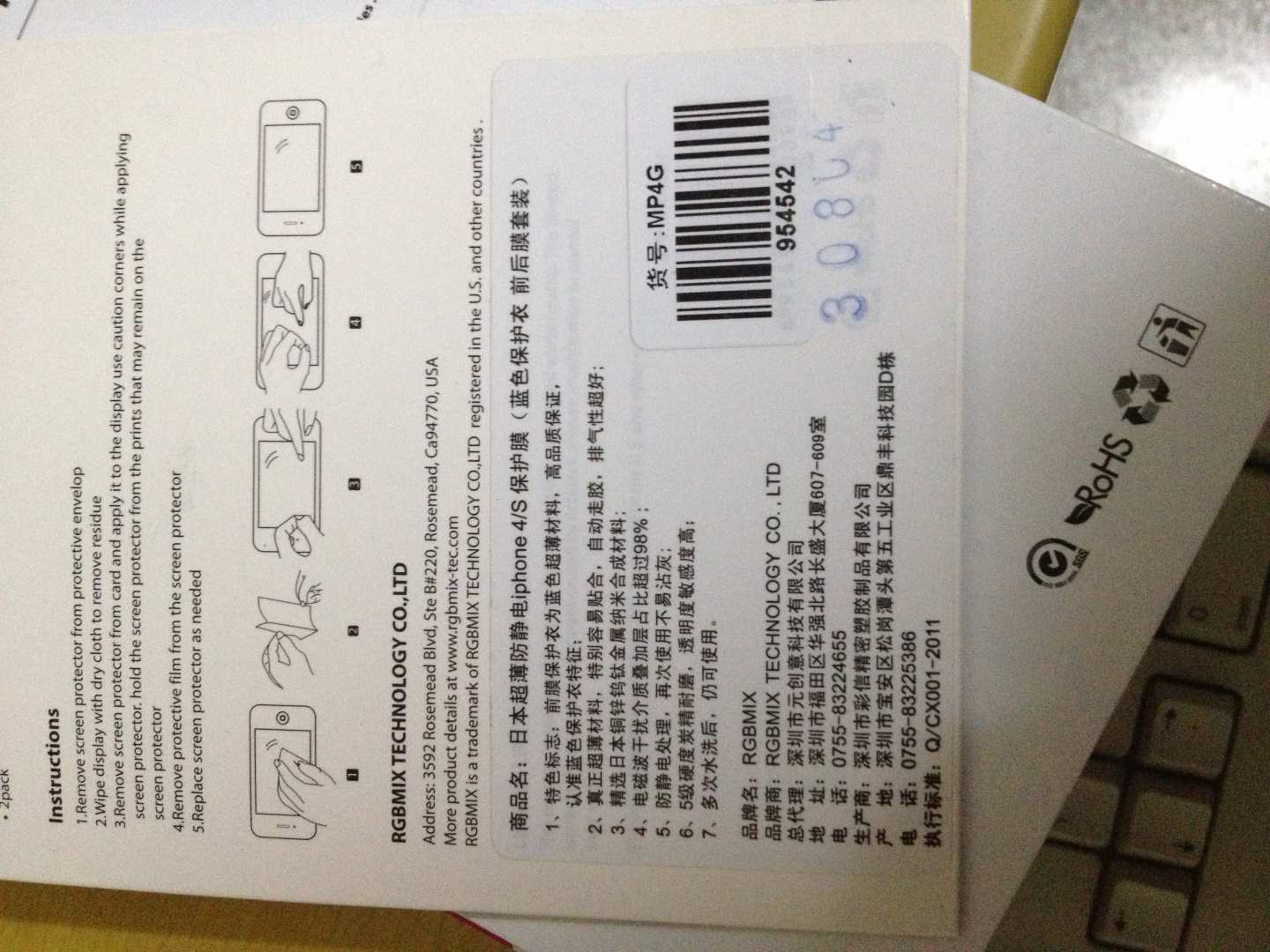 nike store canada apparel labeling 00291809 real