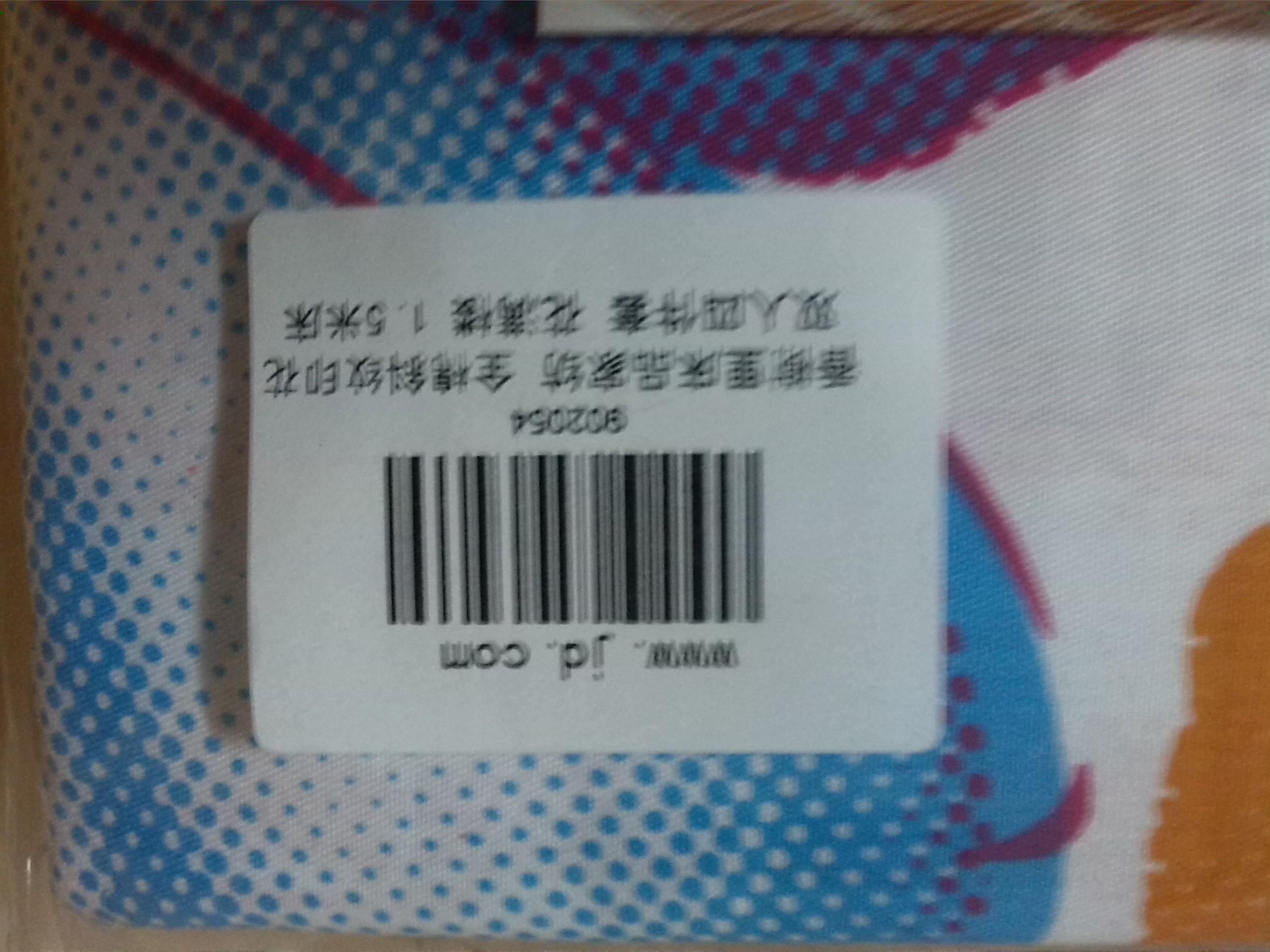 stingray wallets thailand 00243706 mall