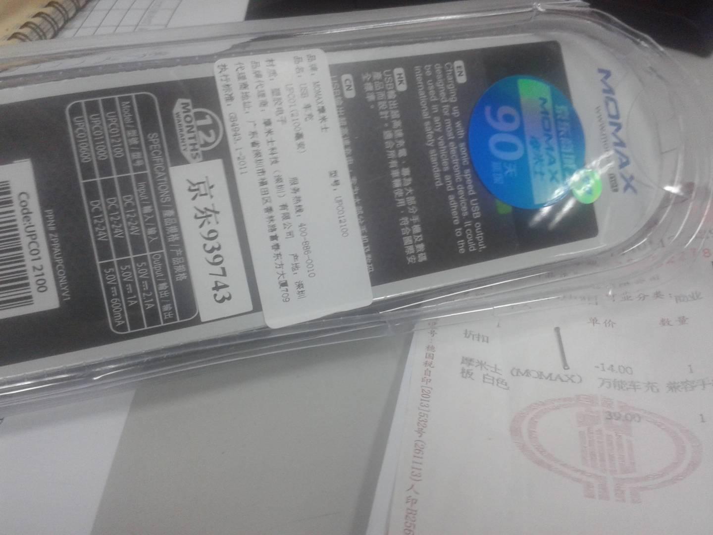 crossbody purses 00256076 cheaponsale