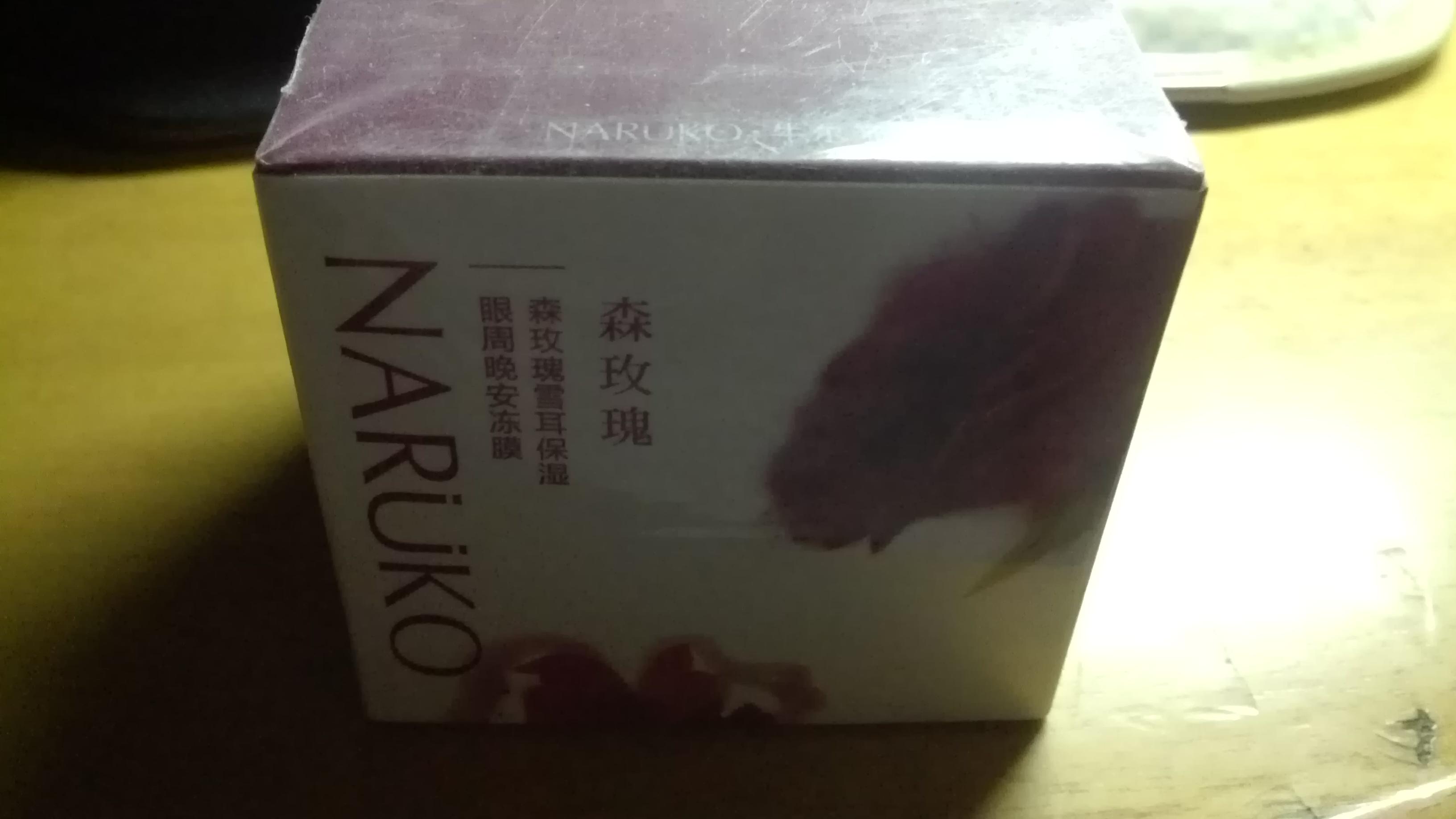 air jordan 7 fireberry price 0024650 for-cheap