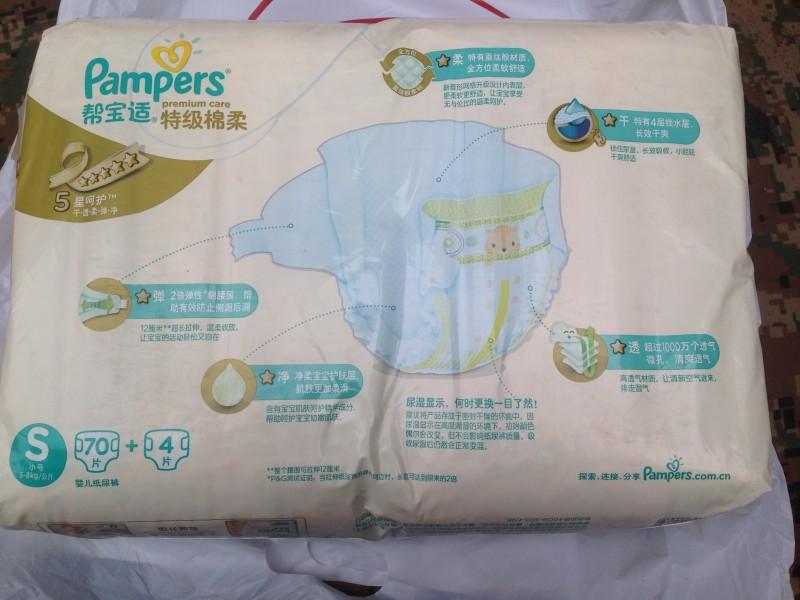 bag online store 00937511 fake
