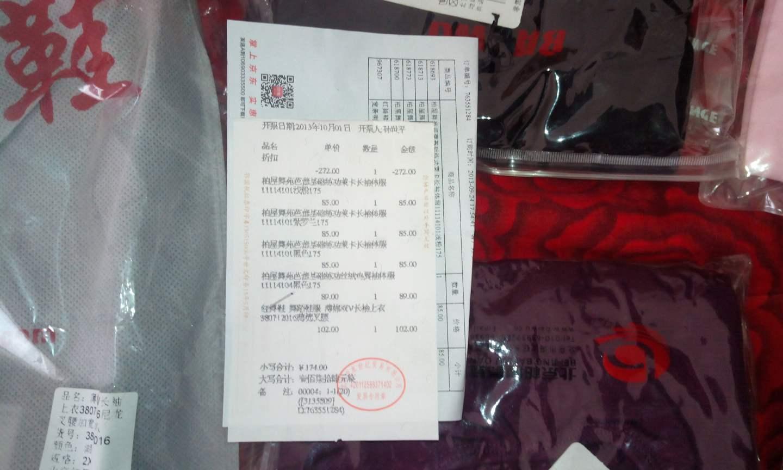 black patent bags 00274174 sale