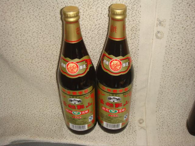 onitsuka tiger cheap 00276542 discount