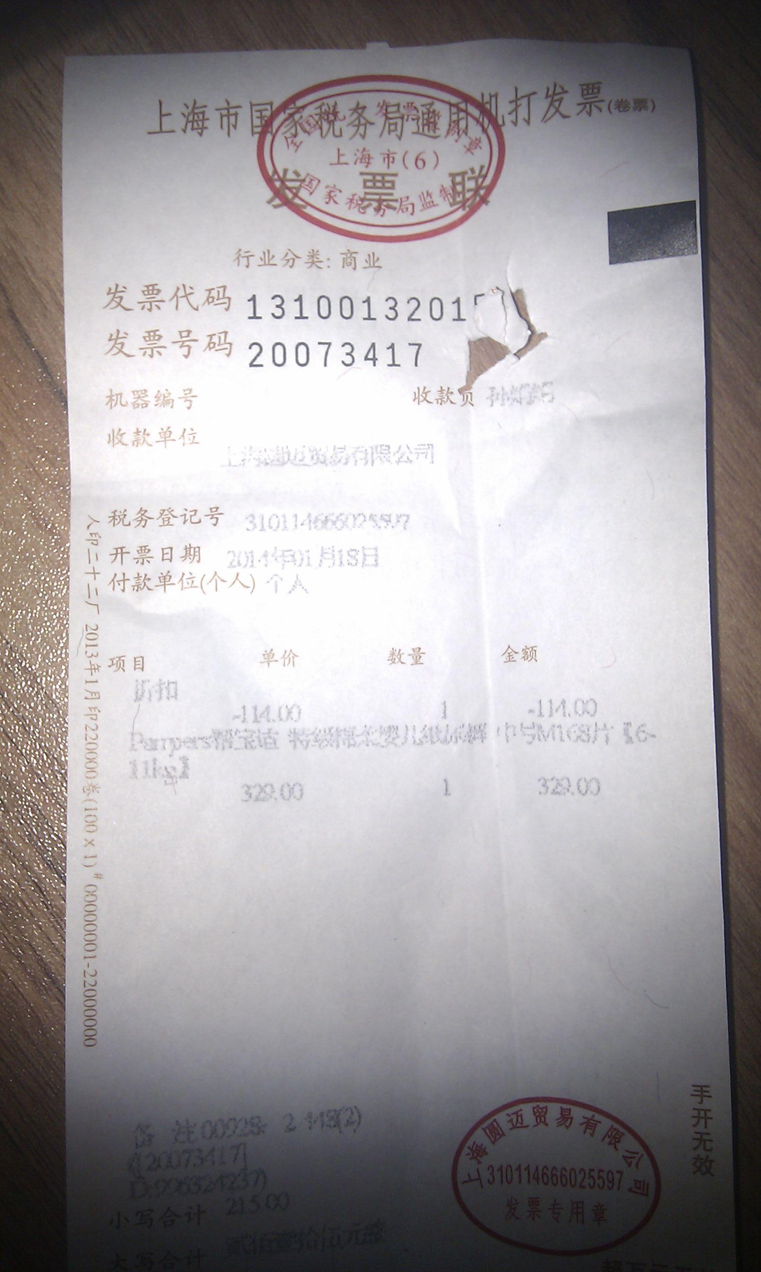 coach umbrella sale 002101634 online